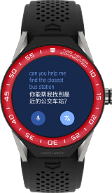 TAG HEUER CONNECTED MODULAR SBF8A8015.11FT6076