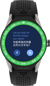 TAG HEUER CONNECTED MODULAR 智能腕錶 SBF8A8018.11FT6076
